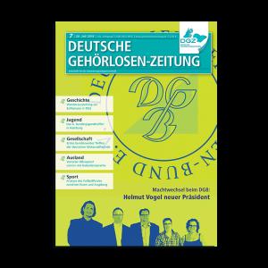 DGZ 07 | 2014 print