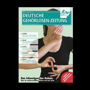 DGZ 09 | 2014 print