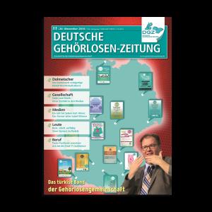 DGZ 11 | 2014 print