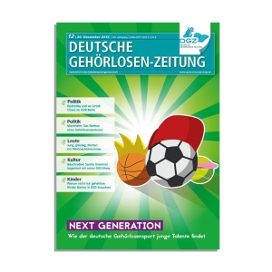 DGZ 12   2015 print