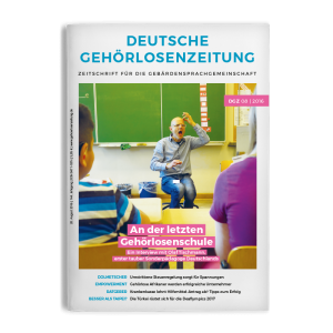 DGZ 08 | 2016 print