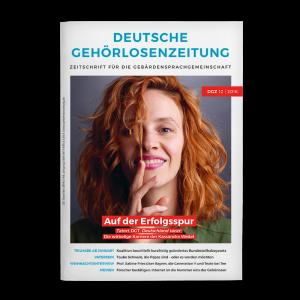 DGZ 12 | 2016 print