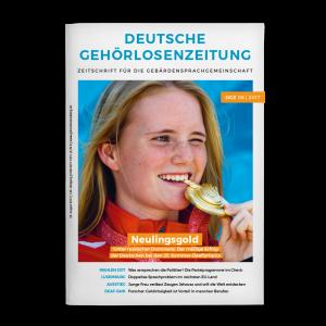 DGZ 08 | 2017 print